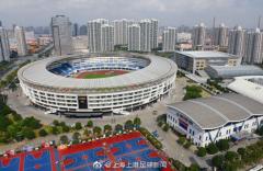365体育足彩:上港
